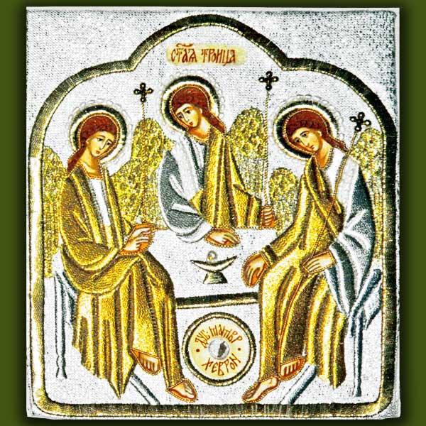 Вышитая вручную золотом и жемчугом икона Пресвятой Троицы от Нонны Ивановой