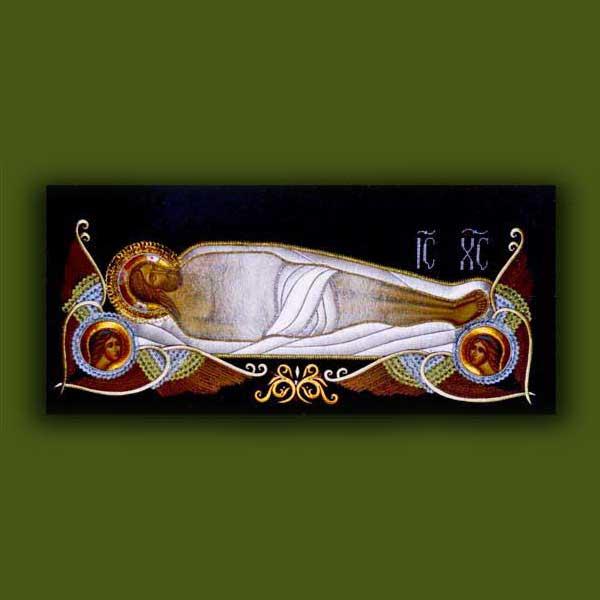 Плащаница Христова от Нонны Ивановой