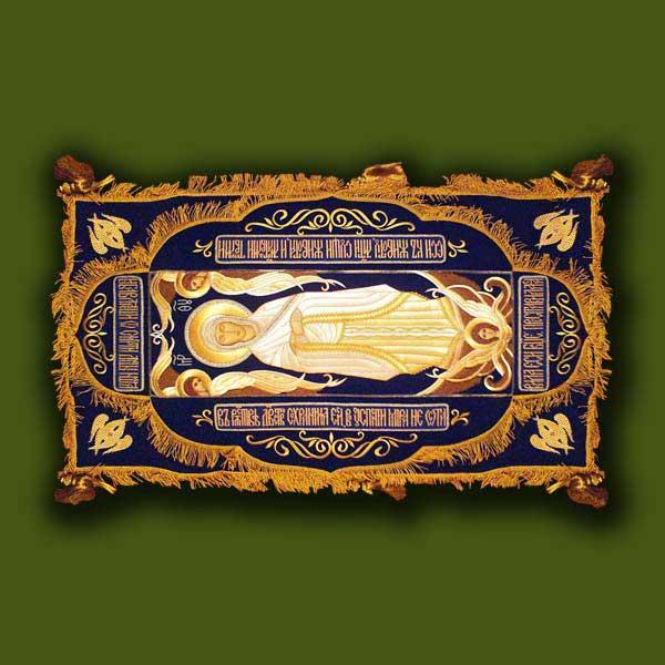 Плащаница Пресвятой Богородицы от Нонны Ивановой